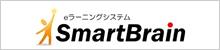 eラーニングシステムSmartBrain PC・スマートフォン・携帯電話対応 eラーニングシステム パソコンだけでなく、iphoneからでも利用できます。