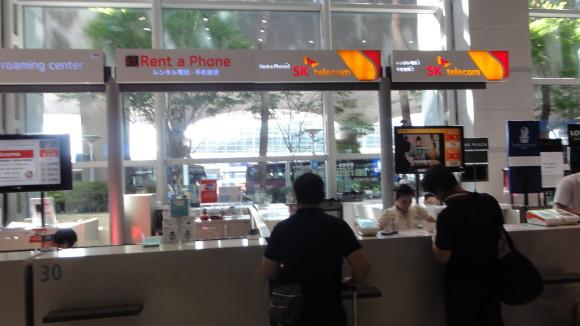 ▲仁川国際空港でモバイルータをレンタルする様子