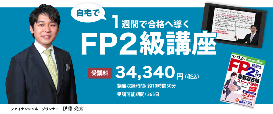 fp2_1week_mainimg