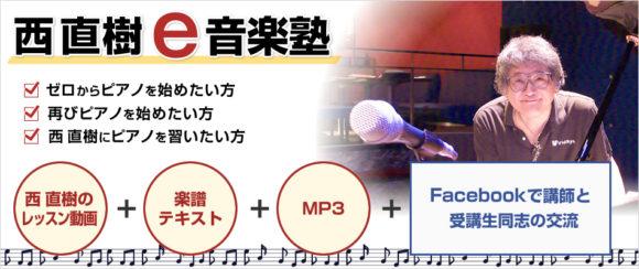 main_music