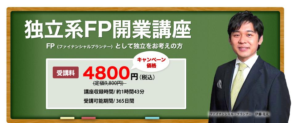 fp_practice