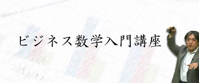 sugaku_title